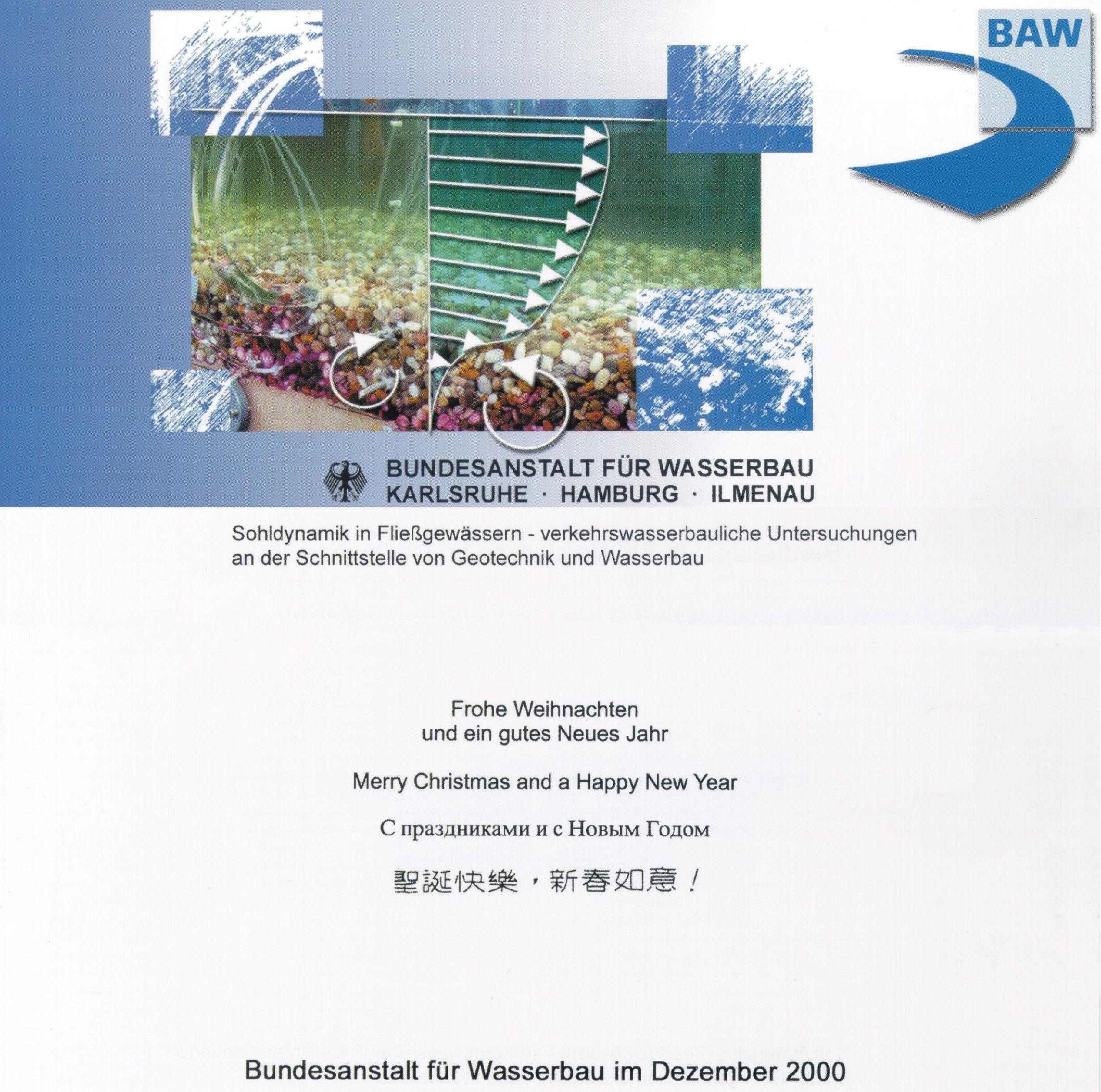 ChristmascardBAW2000